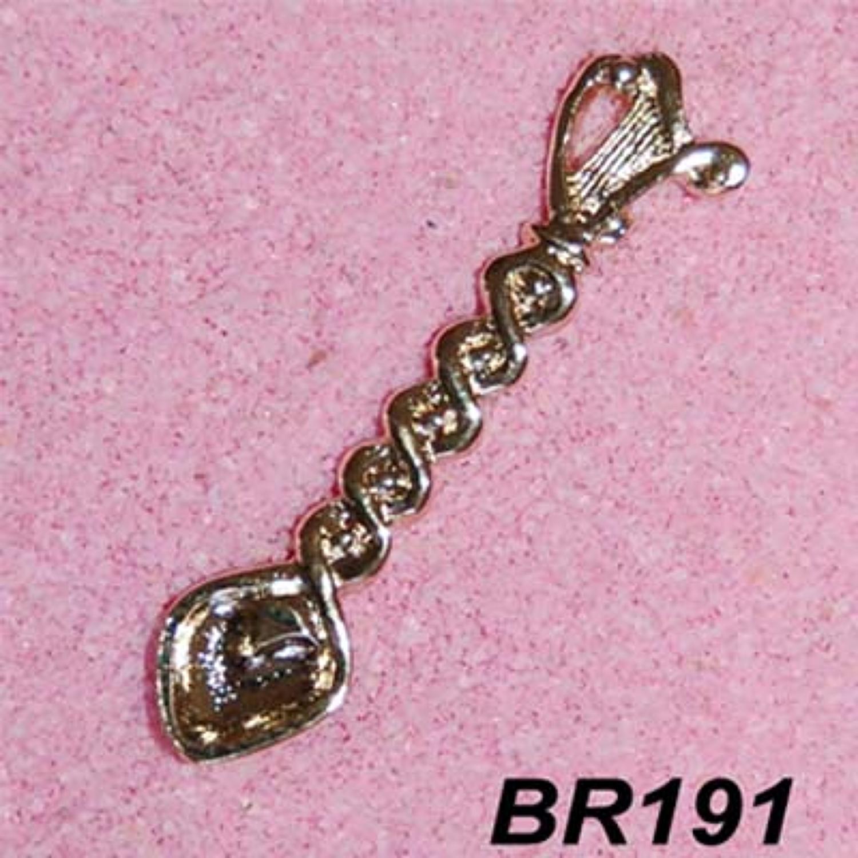 BR191