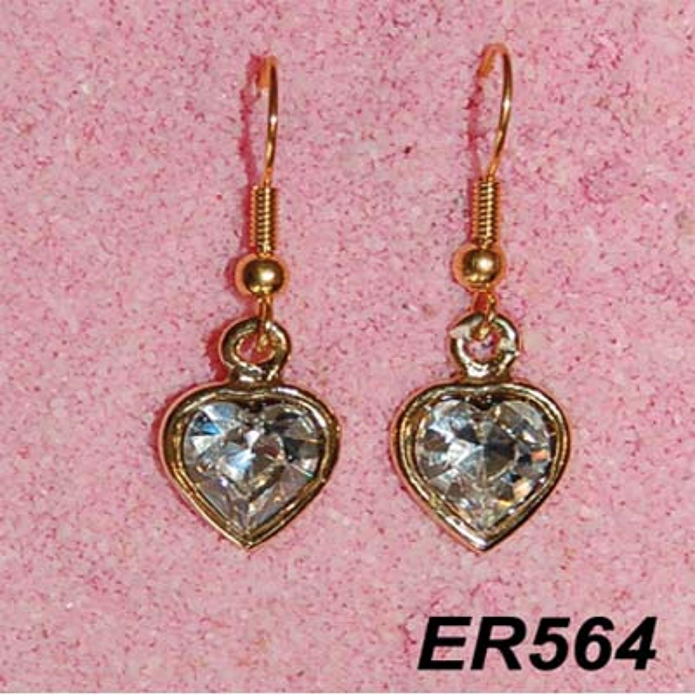 ER564