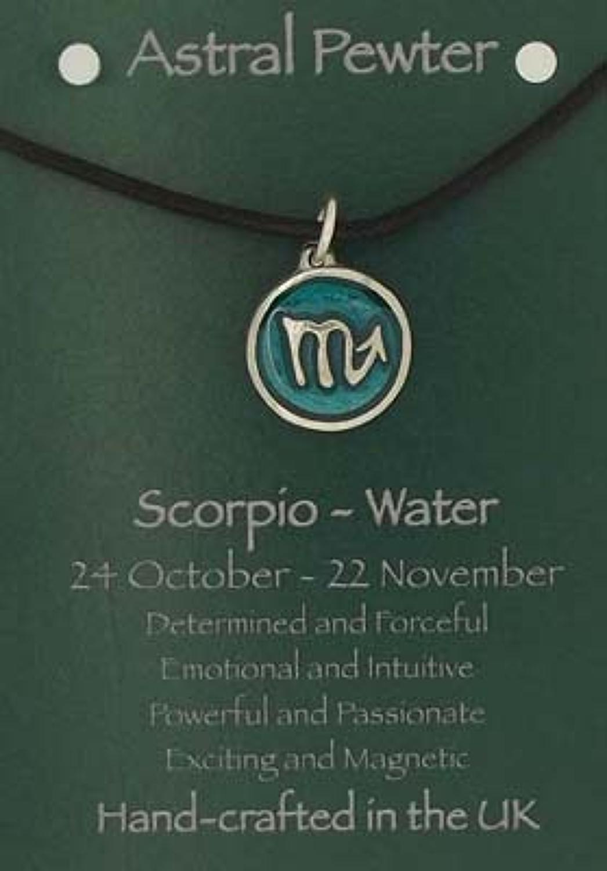 P1285 Scorpio - Water