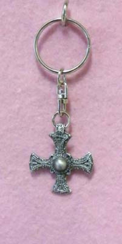 KR0799 St.Cuthberts Cross