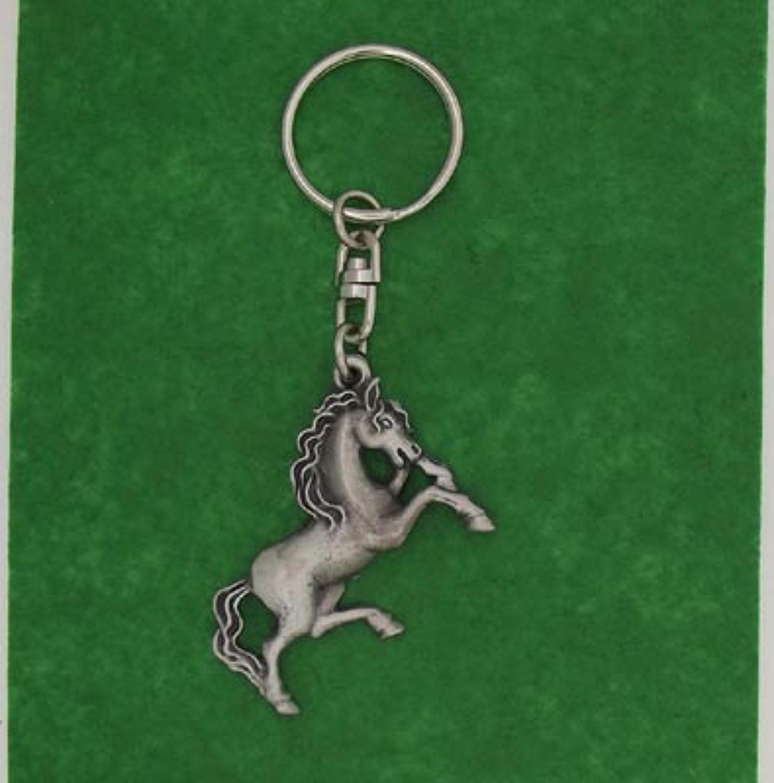 KR1078 Prancing Horse