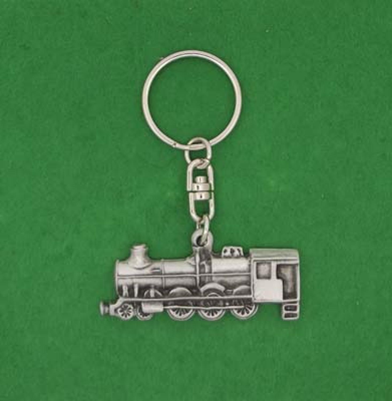 KR1187 Steam Train