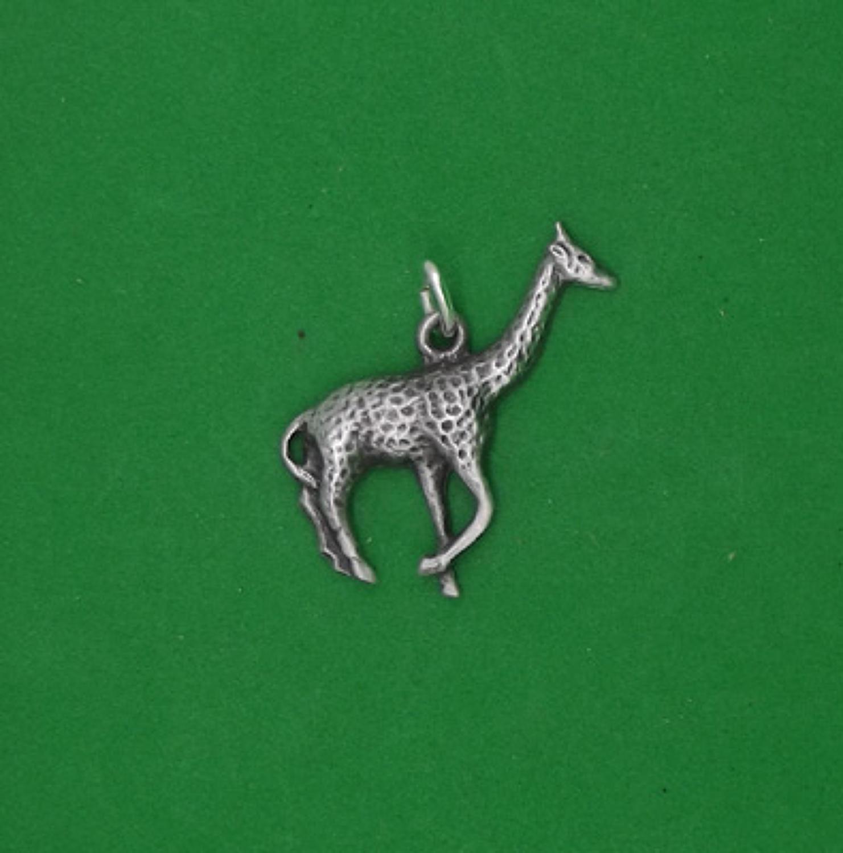 P1327 Giraffe