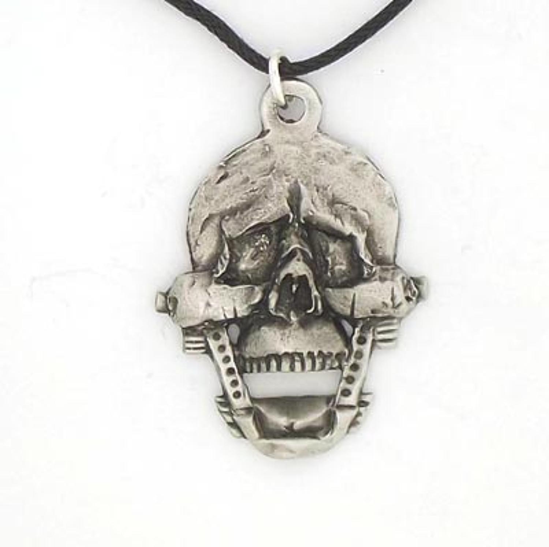 P1443 Skull