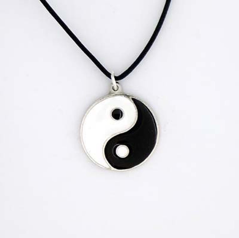 P1534 Yin Yang