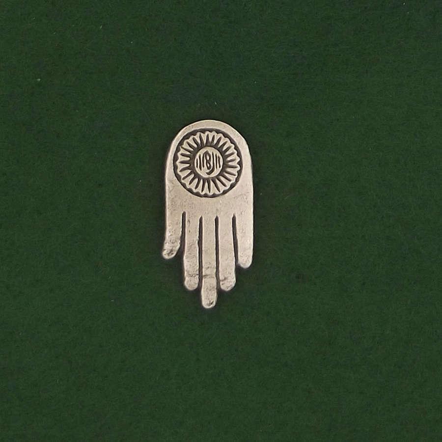 LP1768 Jainism